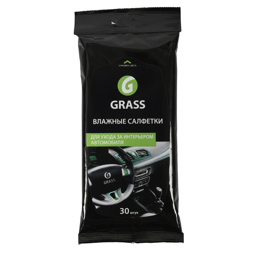 Servetele umede pentru plastice interioere Grass