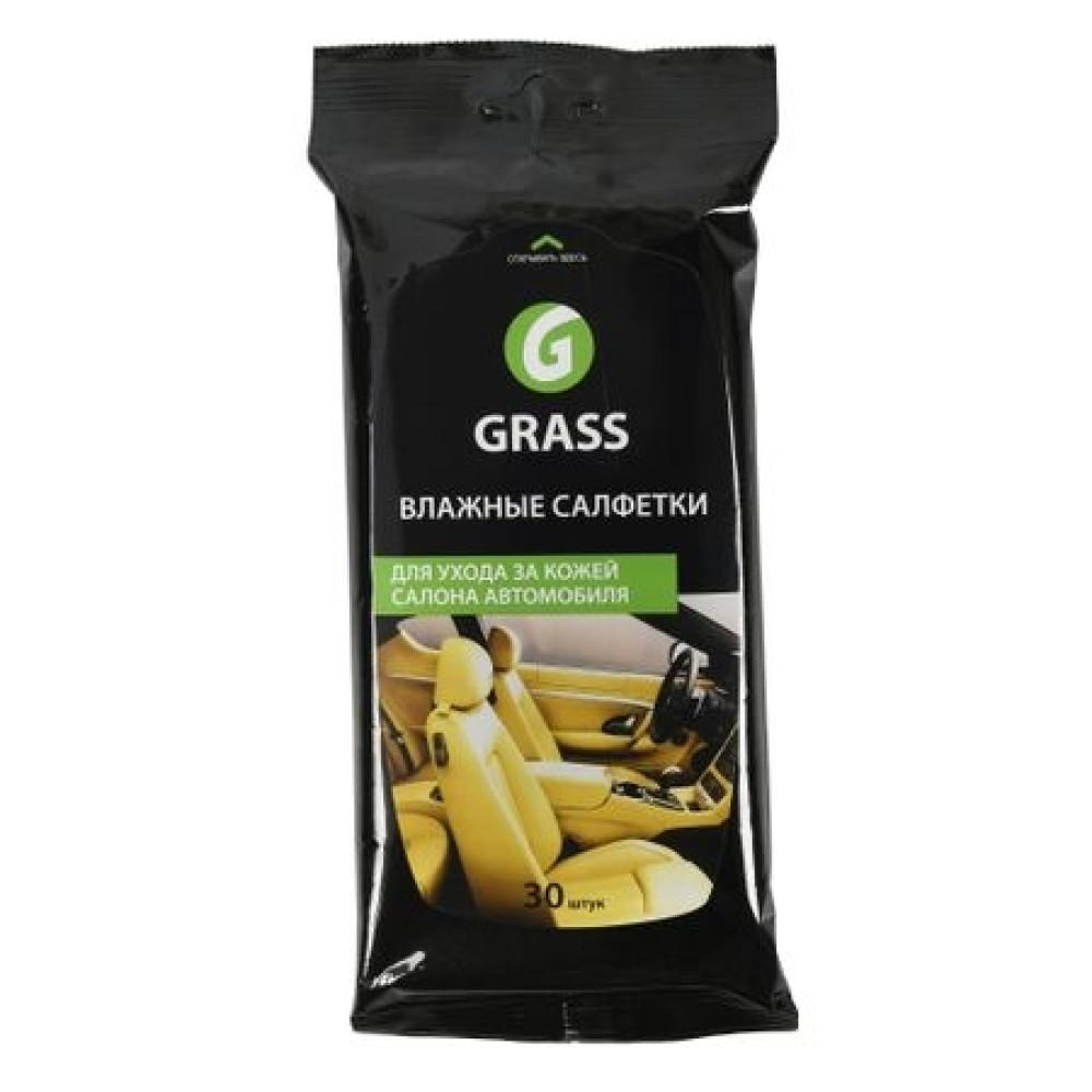 Servetele umede pentru piele Grass